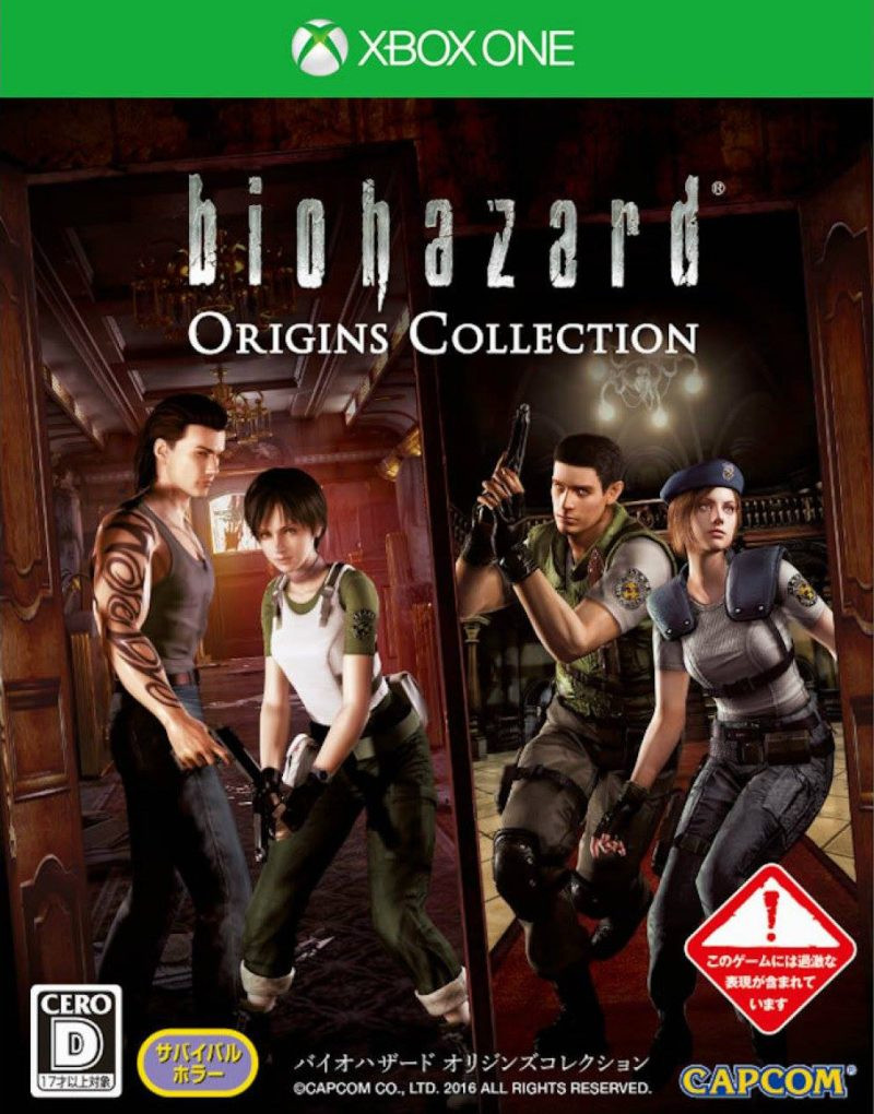 XBOX ONE Resident Evil - Origins Collection
