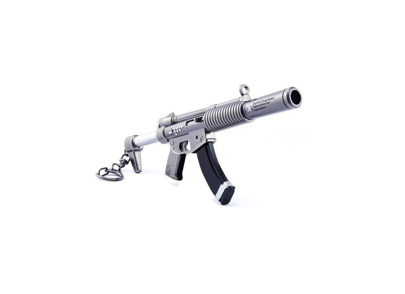 Privezak Fortnite Muffler Submachine Gun 12 cm