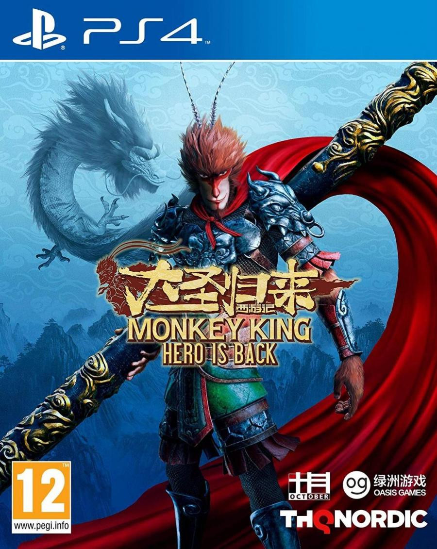 PS4 Monkey King - The Hero is Back