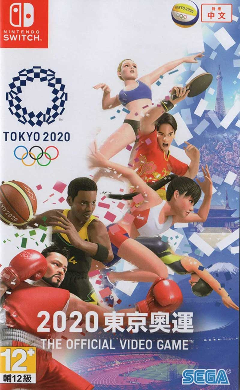 SWITCH Olympic Games Tokyo 2020 - The Official Video Game