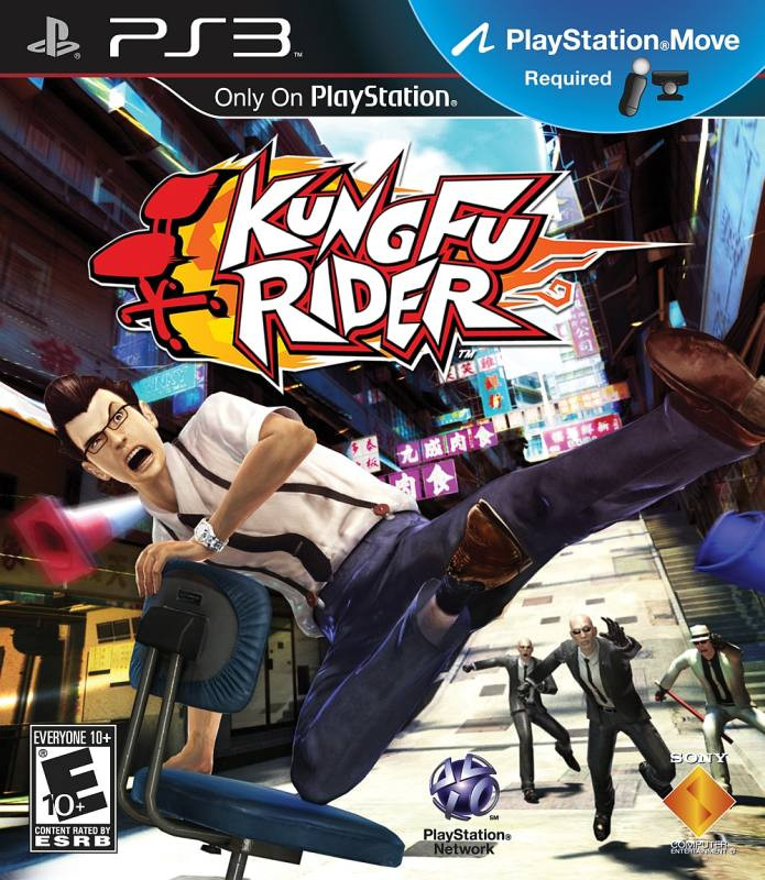 PS3 Kung Fu Rider MOVE